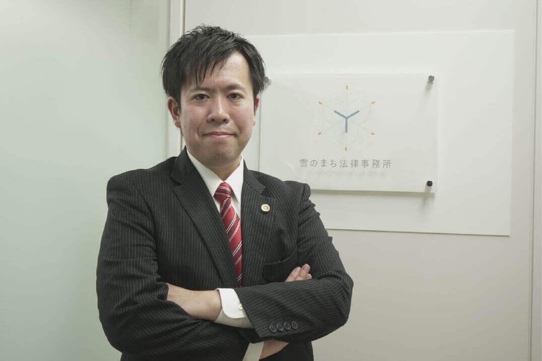 雪のまち法律事務所 代表弁護士 三上 大介
